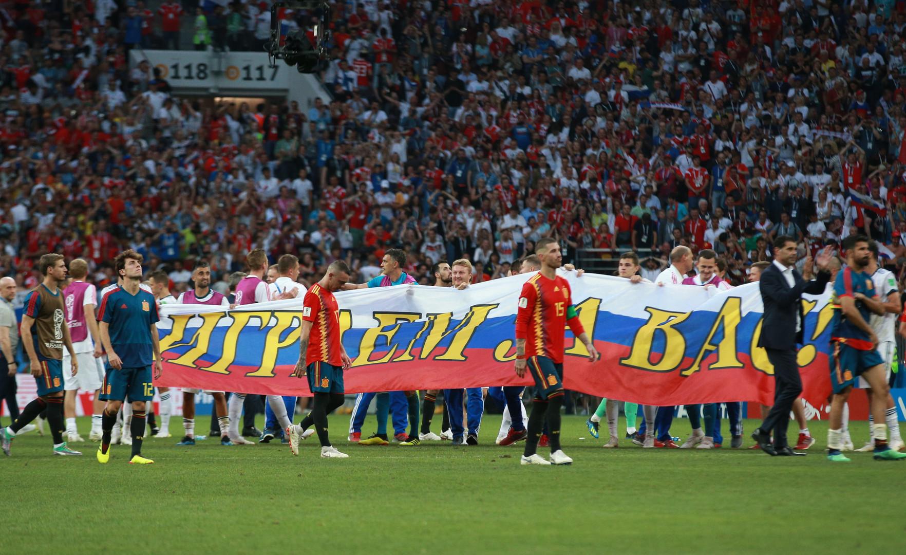 Viertelfinale!!  - Russland gewinnt den Achtelfinal-Krimi gegen Spanien im Elfmeterschießen