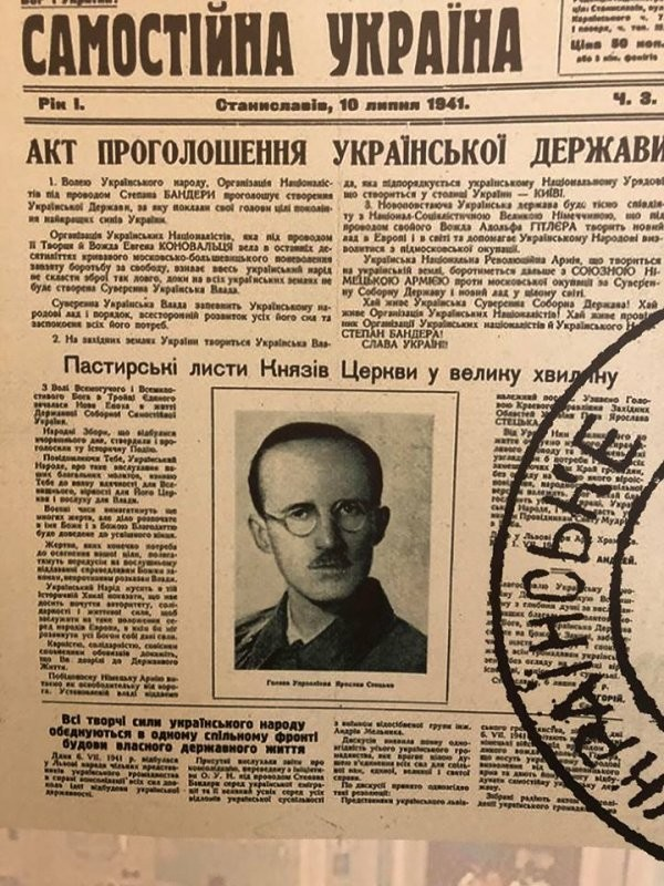 """Kiew feiert Unabhängigkeitserklärung von 1941 mit klarem Bezug zum """"Führer Adolf Hitler"""""""