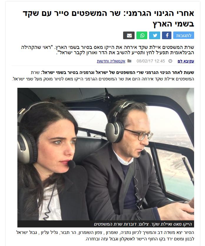 Maas-Flug über von Israel besetzte Gebiete: Bundesregierung verweigert Aufklärung
