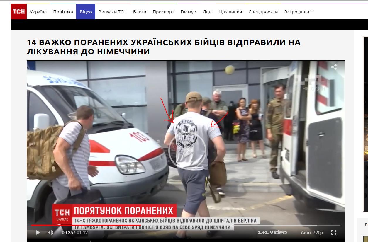 Nazi-Symbolik bei ukrainischen Kämpfern in Bundeswehrkrankenhäusern - Bundesregierung wiegelt ab