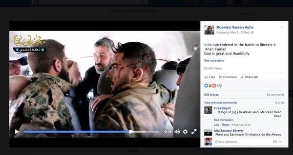 """""""Strategische Rettungsoperation"""" - Weißhelme, Israel und die belegte Zusammenarbeit mit Terroristen"""