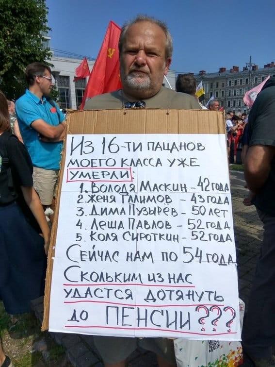 Rentenreform in Russland: Tausende Demonstranten folgen dem Aufruf der KP - inklusive Nawalny