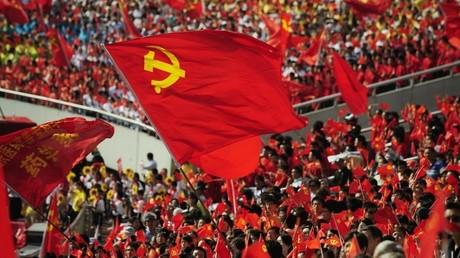 Archivbild. Feierlichkeiten zum 90. Jahrestag der Kommunistischen Partei Chinas.