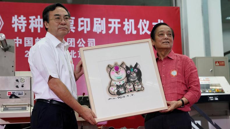 China: Briefmarken mit fünfköpfiger Schweine-Familie als Indiz für Lockerung der Zwei-Kind-Politik