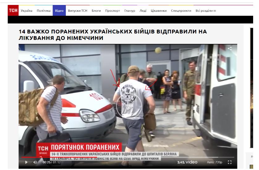 Behandlung verwundeter Ukrainer in Deutschland: Berlin weiß nicht, um wen es sich handelt