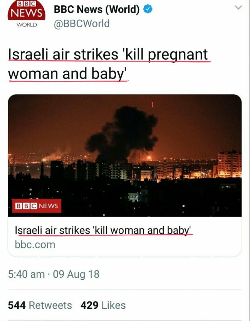 Israels Außenministerium diktiert britischer BBC, wie sie zu berichten hat