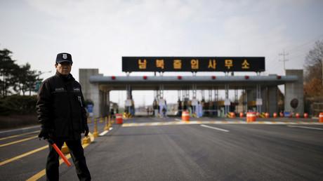 Blick auf den Eingang des Kaesong Industriekomplexes, Paju, Südkorea, 11. Februar 2016.
