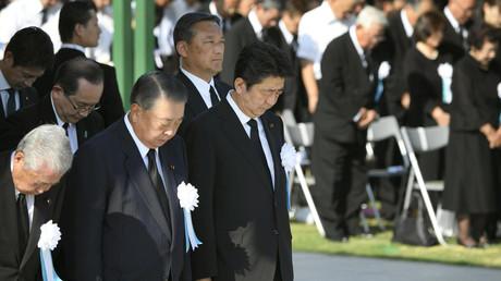 Japan gedenkt Atombombenabwurfs auf Hiroshima vor 73 Jahren