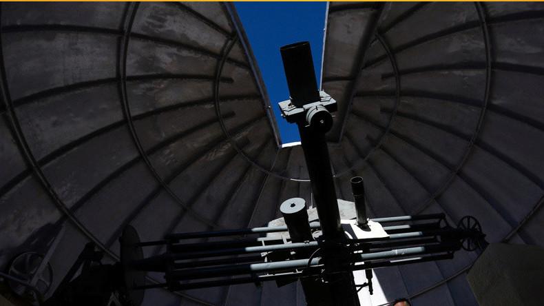 Keine Alien-Invasion: Wahrer Grund der geheimnisvollen Schließung des Sonnenobservatoriums enthüllt
