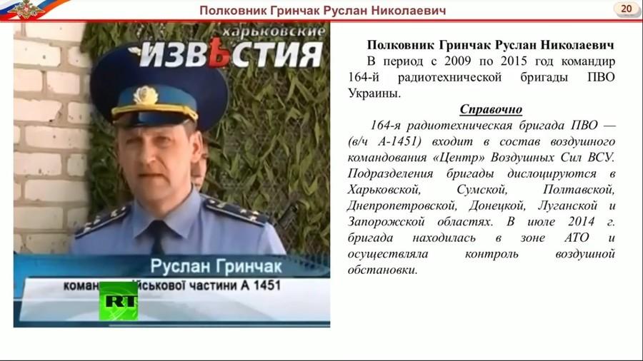 Russische Enthüllungen zum MH17-Absturz bringen Kiew in Erklärungsnot