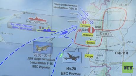 """Russisches Verteidigungsministerium zu Abschuss der IL-20: """"Feindselige Provokation Israels"""" (Video)"""