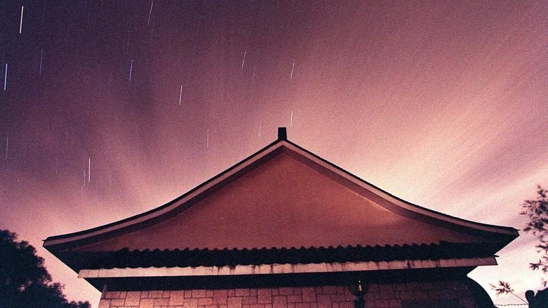 Meteorit schlägt in Wohnhaus ein und beschädigt Dach