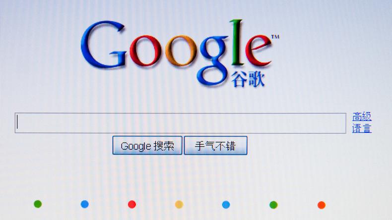 Google-Chef äußert sich zum ersten Mal zur Suchmaschine mit Zensurfunktion für China