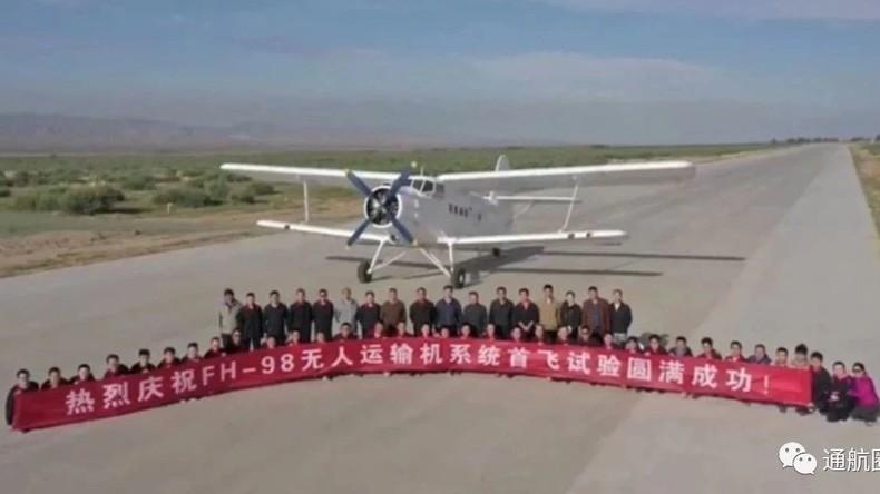 China hat größtes unbemanntes Transportflugzeug erfolgreich getestet