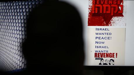 Israels Bildungsminister Naftali Bennett stellte ein neues Kommandozentrum im Cyberkrieg gegen vermeintlichen und echten Antisemitismus vor.