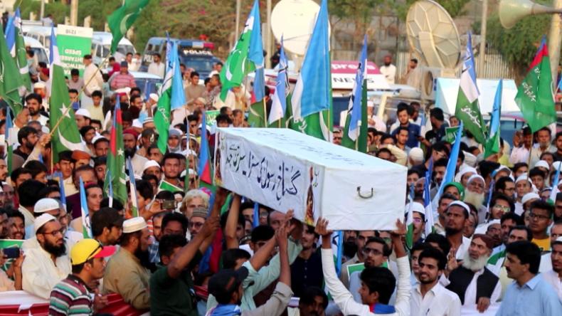 Zum Tode verurteilte Christin in Pakistan: Asia Bibi auf freiem Fuß