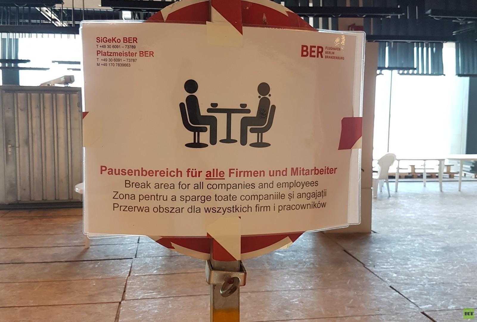 Exklusiv: Fotos von der BER-Baustelle – Wird der Flughafen jemals eröffnet?