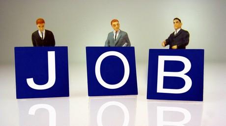 Bundestag verabschiedet Jobprogramm für Langzeitarbeitslose (Symbolbild)
