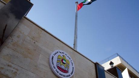 Teheran begrüßt Versöhnungskurs der Golfstaaten mit Damaskus. Die Botschaft der Vereinigten Arabischen Emirate in Damaskus, 27. Dezember 2018
