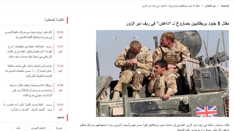 """Syrien: """"Islamischer Staat"""" tötet fünf britische Soldaten bei Raketenangriff"""