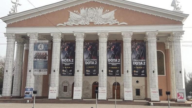 Theaterdirektor führt Dota 2-Wettbewerb durch und wird gekündigt