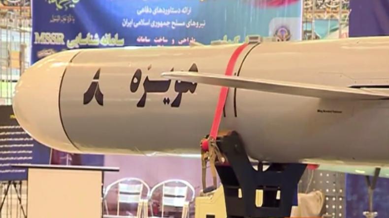 Iran: Teheran enthüllt neue Langstrecken-Lenkwaffe Howejseh