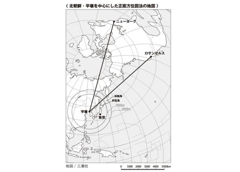 US-Basen auf den Südkurilen? Russische Politiker verärgert über japanische Presse