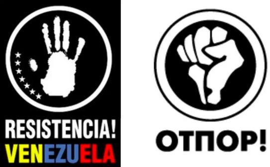 Der Labor-Kandidat: Wie Juan Guaidó zur US-Marionette wurde (Teil 1)