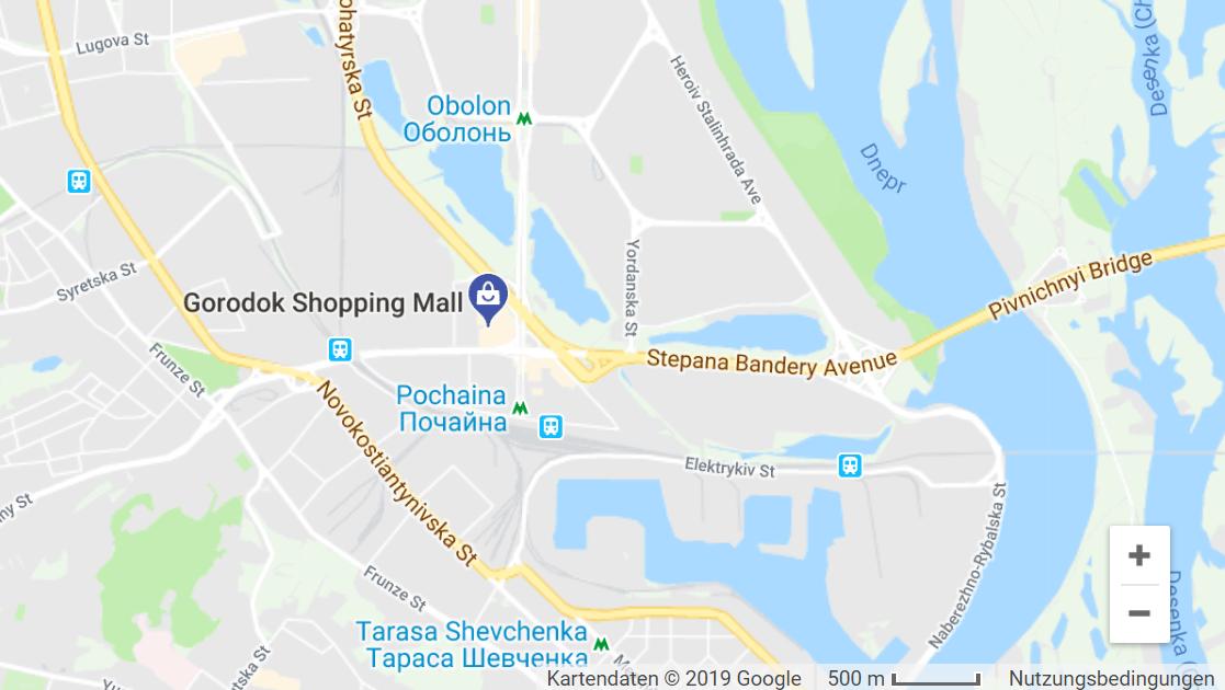 Kiew: Riesige Hakenkreuz-Projektion in Einkaufszentrum an Stepan-Bandera-Straße