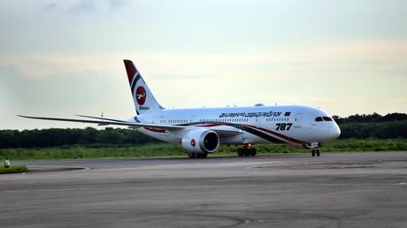 Versuchte Flugzeugentführung in Bangladesch: Niemand verletzt, Täter gefasst (Symbolbild)