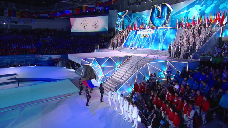 Russland: Präsident Putin eröffnet Winteruniversiade 2019 in Krasnojarsk