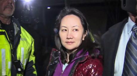 China verurteilt drohende Auslieferung von Huawei-Managerin an USA (Archivbild)