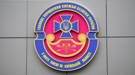 Hauptzentrale des ukrainischen Sicherheitsdienstes SBU in Kiew
