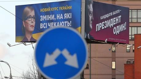 Agitationsplakate zur Präsidentschaftswahl auf Kiewer Straßen, 11. März 2019.