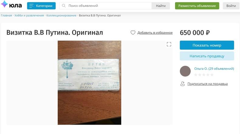 Wladimir Putins Visitenkarte für knapp 9.000 Euro erhältlich