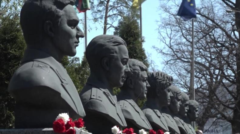 Ukraine: Kiew gedenkt der Atomkatastrophe von Tschernobyl vor 33 Jahren