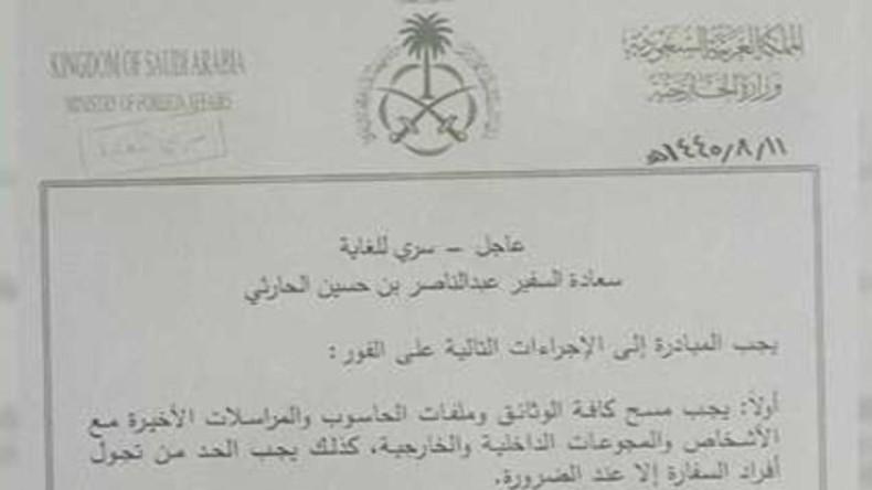 Geleaktes Memo: Riad soll von den Anschlägen am Ostersonntag in Sri Lanka gewußt haben