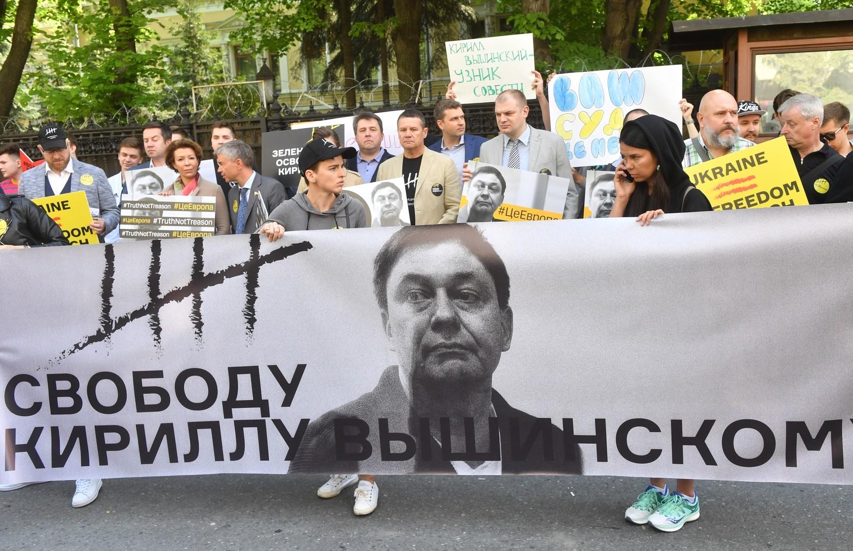 Das Schweigen der Menschenrechtler: Russischer Journalist seit einem Jahr in ukrainischer U-Haft