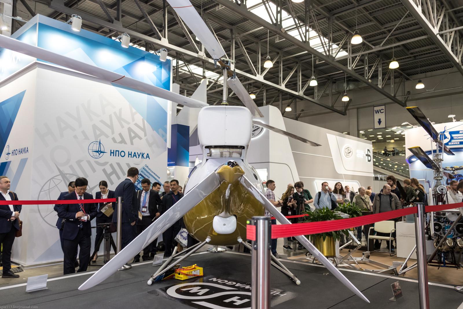 Kleiner Star der HeliRussia 2019: Ultraleicht-Hubschrauber R-34 ist der leiseste der Welt (Video)