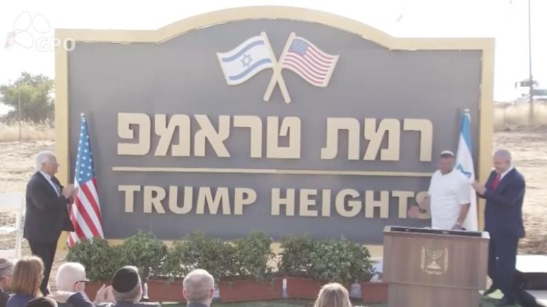 """""""Ein Akt des Zionismus"""" – Netanjahu benennt neue Siedlung auf den annektierten Golanhöhen nach Trump"""