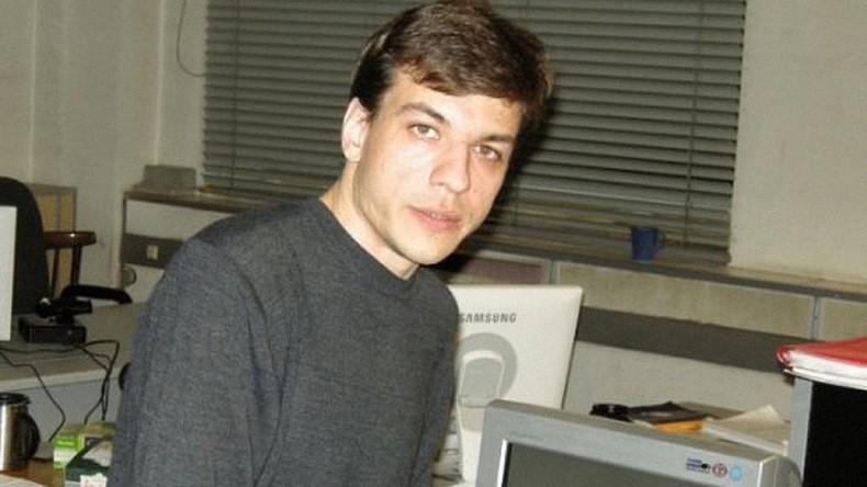Weil er F-16-Handbuch bei eBay erwarb: Russischer Spieldesigner in den USA zu Haftstrafe verurteilt