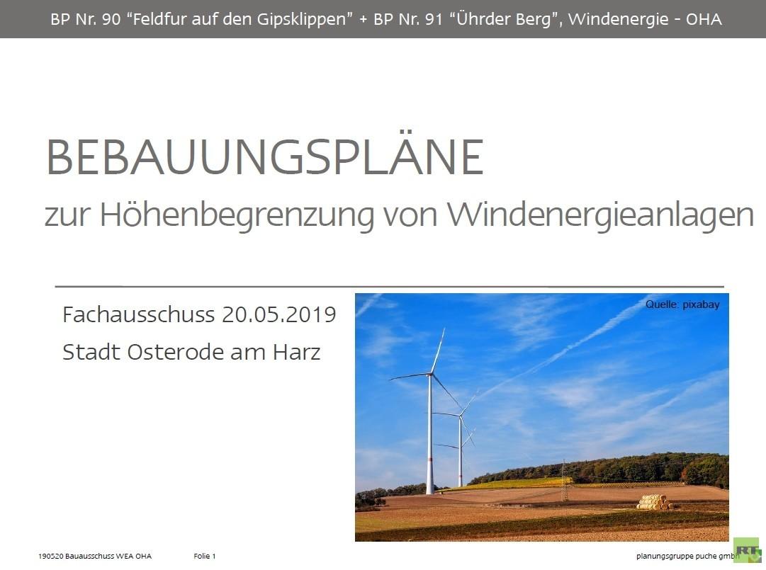 Durch den Wind - wie Deutschland die Energiewende verspielt