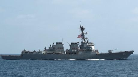 USS Mason DDG 87