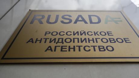 Das Büro der Russischen Anti-Doping-Agentur (RUSADA) in Moskau, Russland, 28. März 2018.