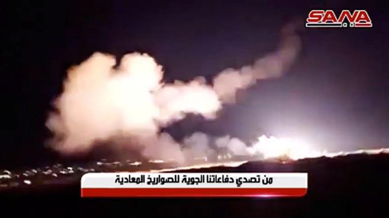 Vier Todesopfer bei mutmaßlich israelischen Angriff auf Syrien