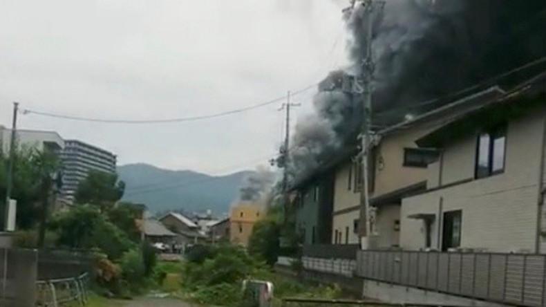 Japan: Mindestens 20 Tote nach Brandanschlag auf Animationsstudio