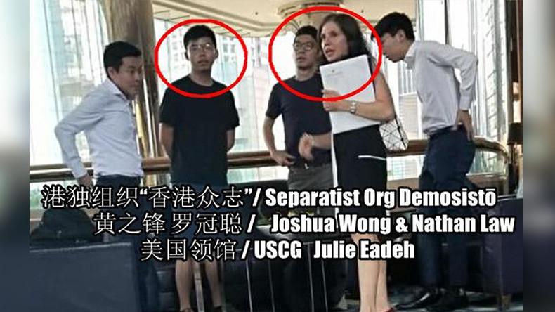 Da schau her! Führender Hongkong-Aktivist gerät durch Treffen mit US-Konsulin in die Defensive
