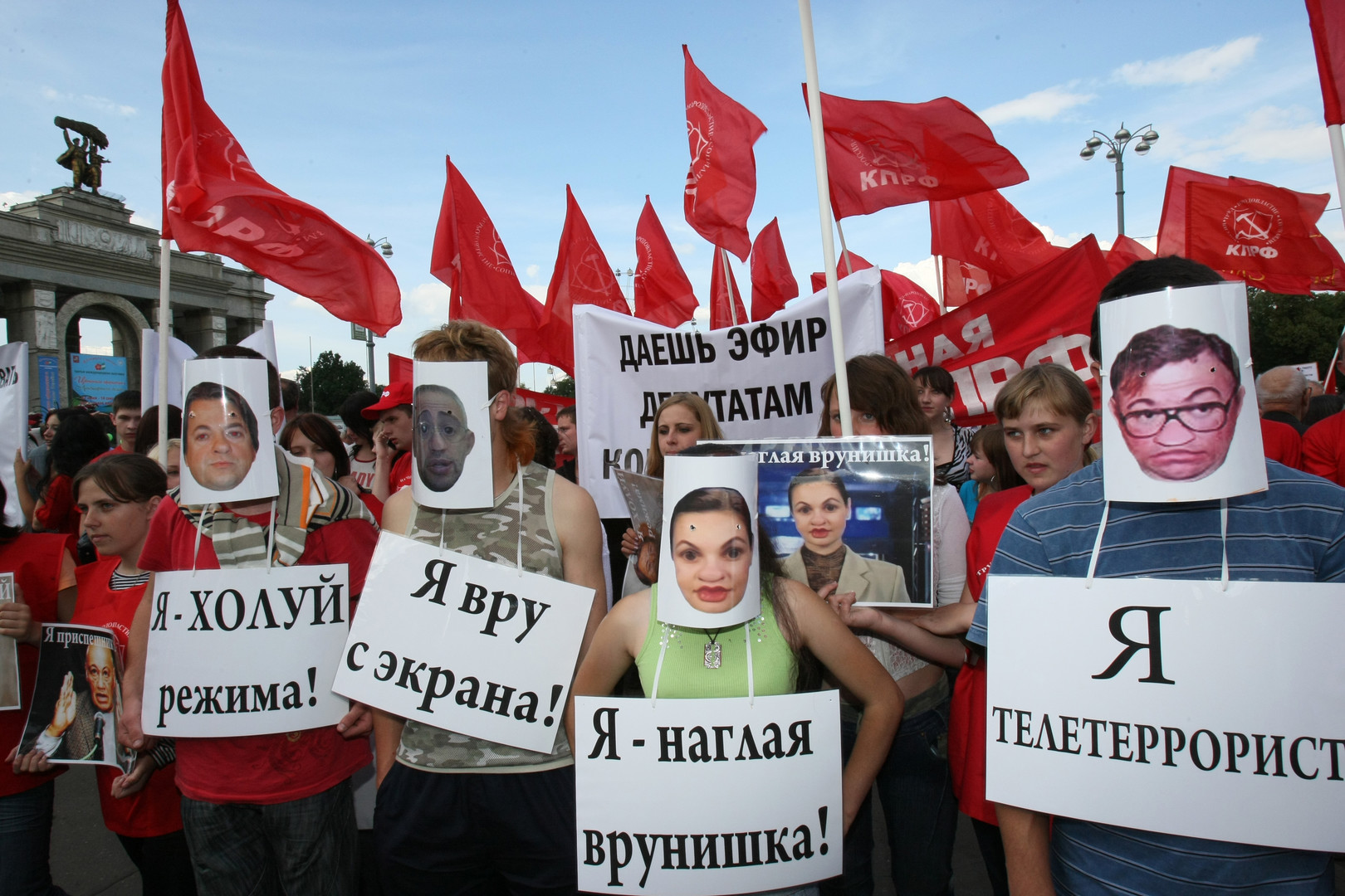 Medienanalyse in Russland: Sind Nutzer regierungskritischer Medien eigentlich Oppositionelle?