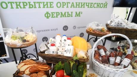 Landwirtschaftliche Produkte des Bio-Bauernhofs M2 in der Region Moskau