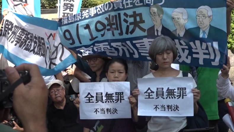 Fukushima-Katastrophe: Gericht spricht Kraftwerks-Manager frei